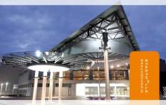 Image-Flyer Stadthalle Braunschweig